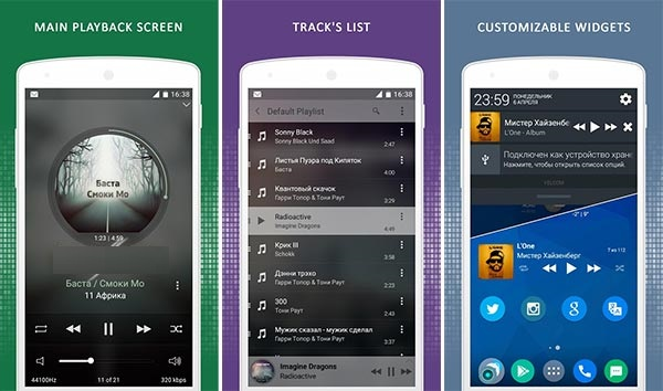 Stellio Music Player Mod Apk